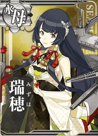 Mizuho Card.png