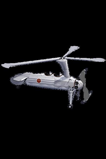 O Type Observation Autogyro Kai Ni 325 Equipment.png