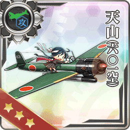 Tenzan (601 Air Group) 112 Card.png
