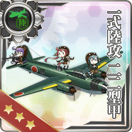 Type 1 Land-based Attack Aircraft Model 22A 180 Card.png
