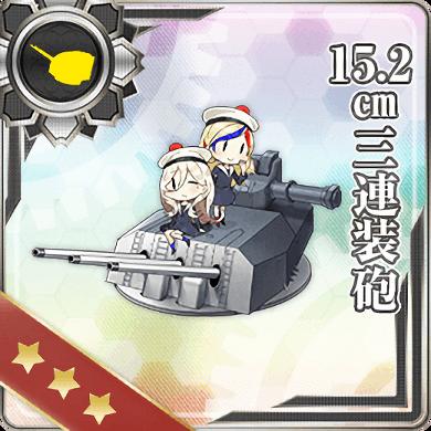 15.2cm Triple Gun Mount 247 Card.png