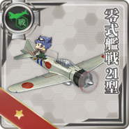 Type 0 Fighter Model 21 020 Card old2
