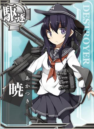 Akatsuki Card.png