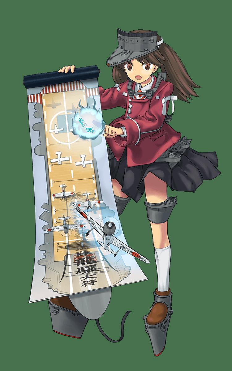 Ryuujou