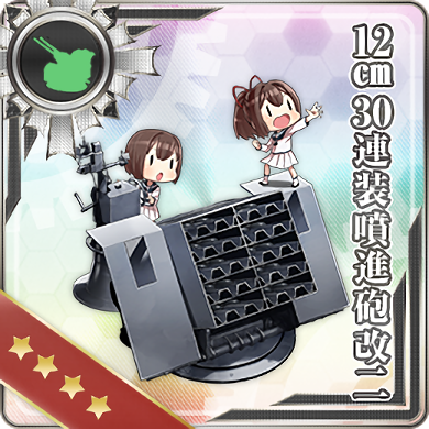 12cm 30-tube Rocket Launcher Kai Ni 274 Card.png