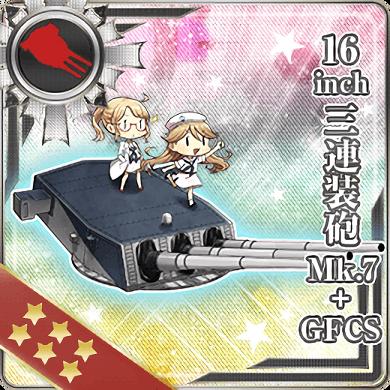 16inch Triple Gun Mount Mk.7 + GFCS 183 Card.png