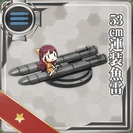 53cm Twin Torpedo Mount 174 Card.png