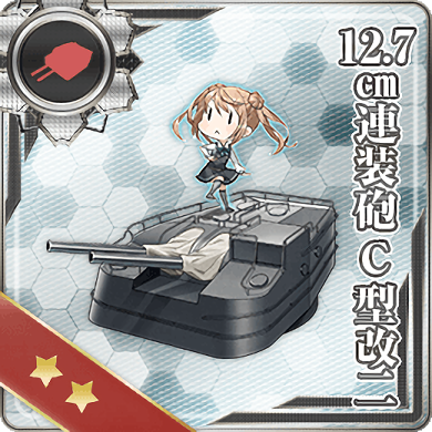 12.7cm Twin Gun Mount Model C Kai 2 266 Card.png