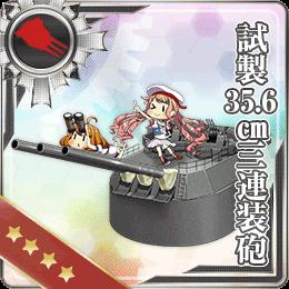 Prototype 35.6cm Triple Gun Mount 103 Card.png