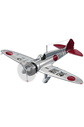 Type 96 Fighter 019 Equipment.png