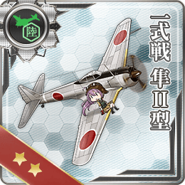Type 1 Fighter Hayabusa Model II 221 Card.png