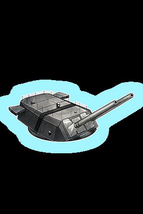 Prototype 51cm Twin Gun Mount 128 Equipment.png