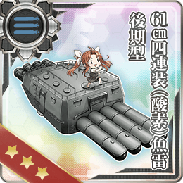 61cm Quadruple (Oxygen) Torpedo Mount Late Model 286 Card.png