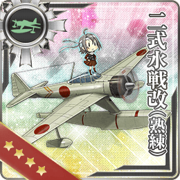 Type 2 Seaplane Fighter Kai (Skilled) 216 Card.png