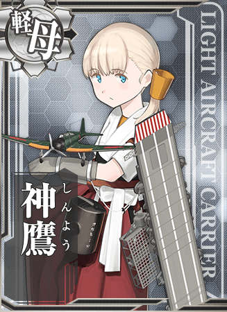 Shinyou Card.png