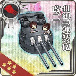 41cm Triple Gun Mount Kai Ni 290 Card.png