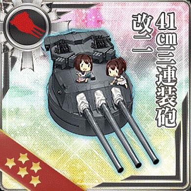 41cm Triple Gun Mount Kai Ni 290 Card.png