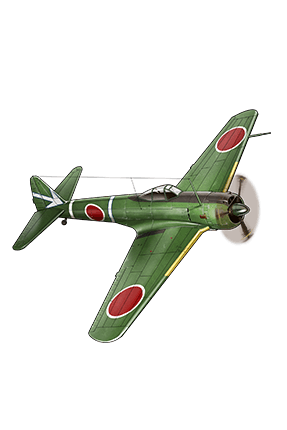 Type 1 Fighter Hayabusa Model II (64th Squadron) 225 Equipment.png
