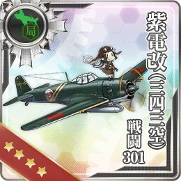 Shiden Kai (343 Air Group) 301st Fighter Squadron 263 Card.png
