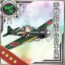 Zero Fighter Model 52A (w Iwamoto Flight) 156 Card.png