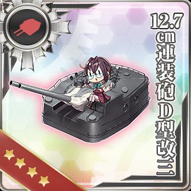 12.7cm Twin Gun Mount Model D Kai 3 366 Card.png