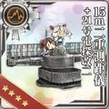 15m Duplex Rangefinder + Type 21 Radar Kai Ni 142 Card.png