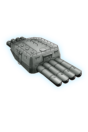61cm Quadruple (Oxygen) Torpedo Mount Late Model 286 Equipment.png