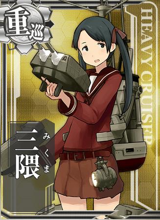 Mikuma Card.png