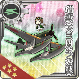 Zuiun (634 Air Group Skilled) 237 Card.png