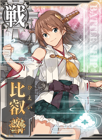 Hiei Kai Ni C