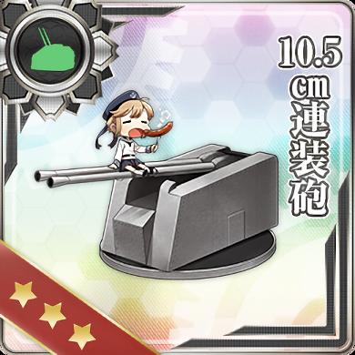 10.5cm Twin Gun Mount 160 Card.png