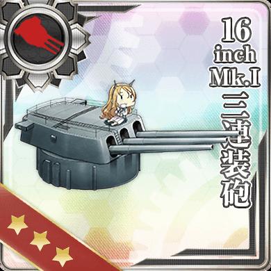 16inch Mk.I Triple Gun Mount 298 Card.png