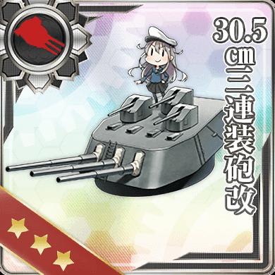 30.5cm Triple Gun Mount Kai 232 Card.png