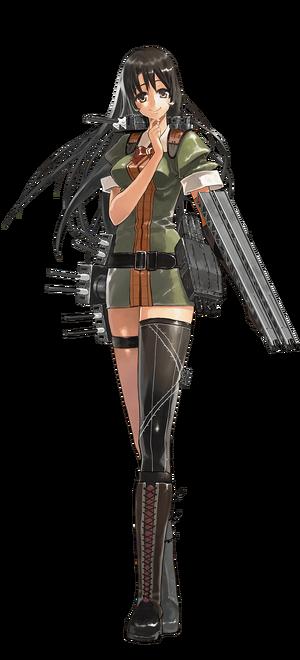Chikuma Full.png