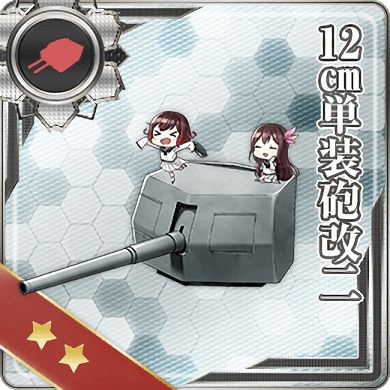 12cm Single Gun Mount Kai 2 293 Card.png