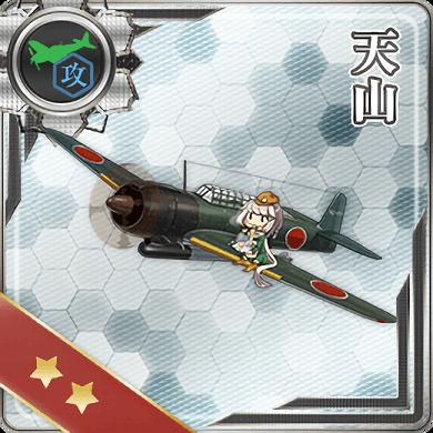 Tenzan 017 Card.png