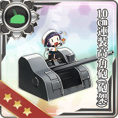 10cm Twin High-angle Gun Mount (Carriage) 071 Card.png