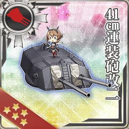 41cm Twin Gun Mount Kai Ni 318 Card.png