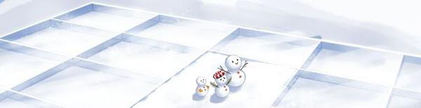 Snowfield floor 2