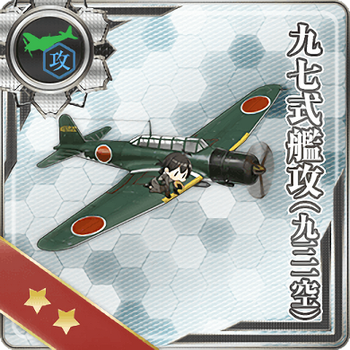 Type 97 Torpedo Bomber (931 Air Group) 082 Card.png