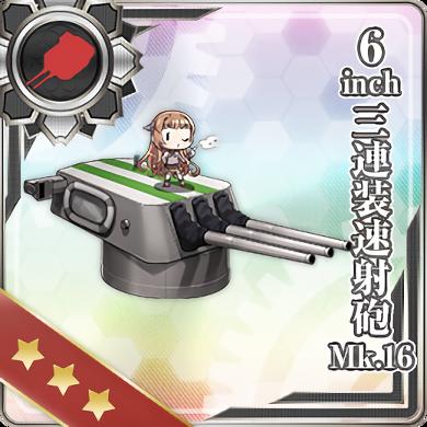 6inch Triple Rapid Fire Gun Mount Mk.16 386 Card.png