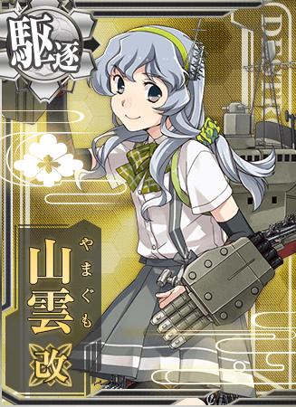 Yamagumo Kai