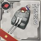 12.7cm Twin Gun Mount