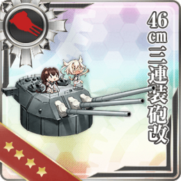 46cm Triple Gun Mount Kai 276 Card.png
