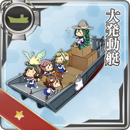 Daihatsu Landing Craft 068 Card.png