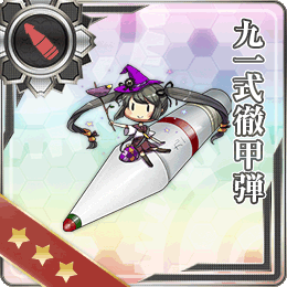 Type 91 Armor Piercing Shell 036 Card.png