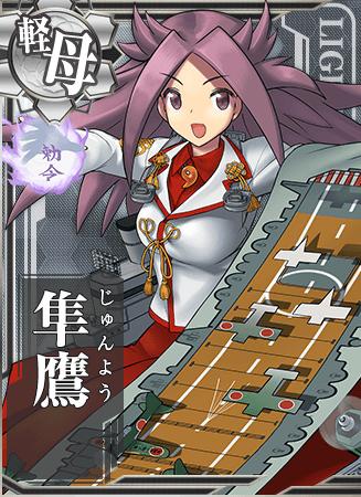 Junyou Card.png