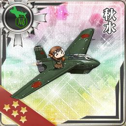 Shuusui 352 Card.png