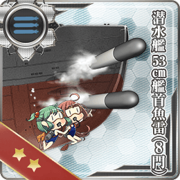 Submarine 53cm Bow Torpedo Mount (8 tubes) 095 Card.png