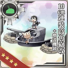 10cm Twin High-angle Gun Mount Kai + Additional Machine Guns 275 Card.png